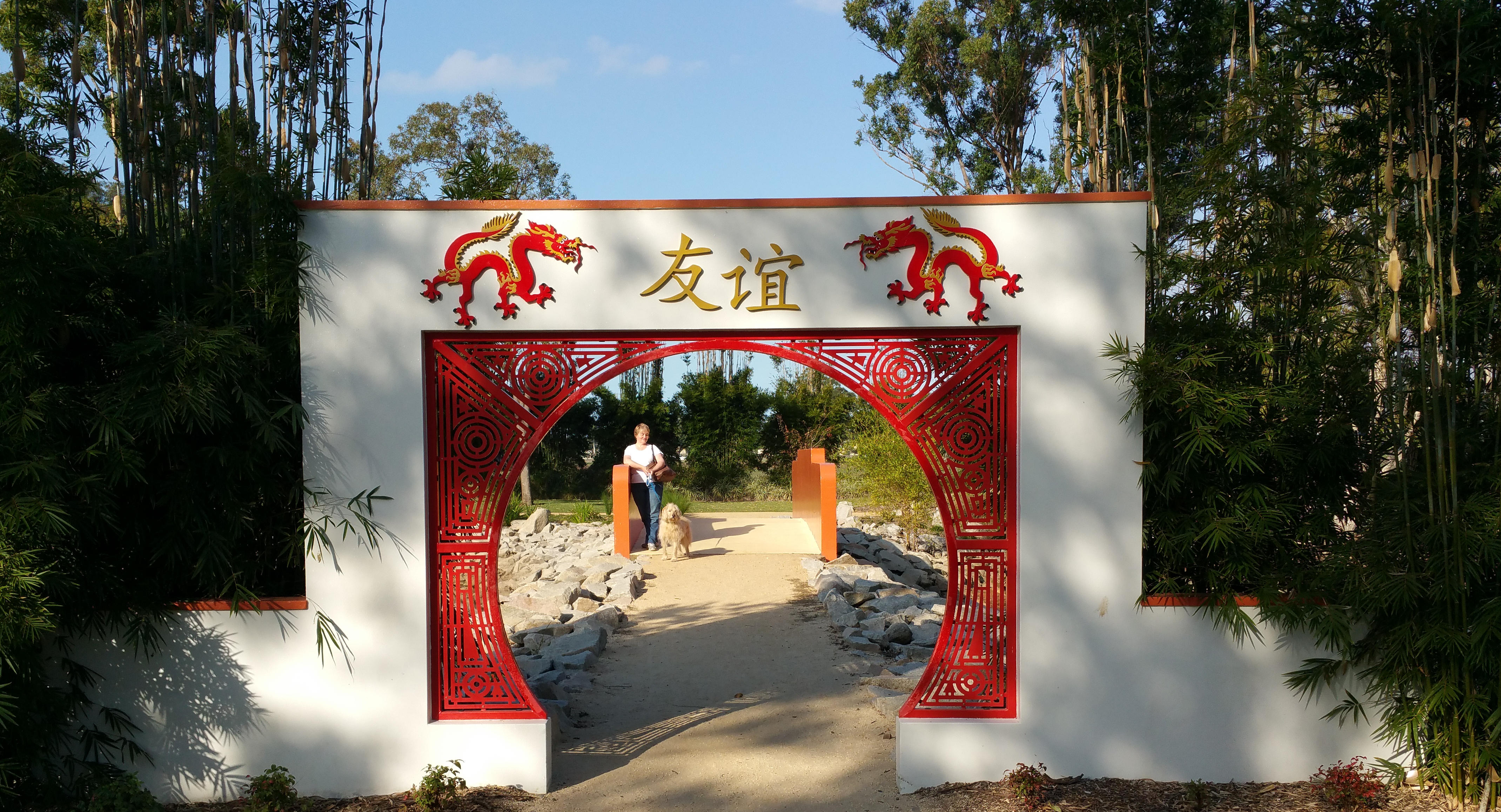 Entry to the Chinese Gardens in Bundaberg. I'll need to get Janet at work to translate