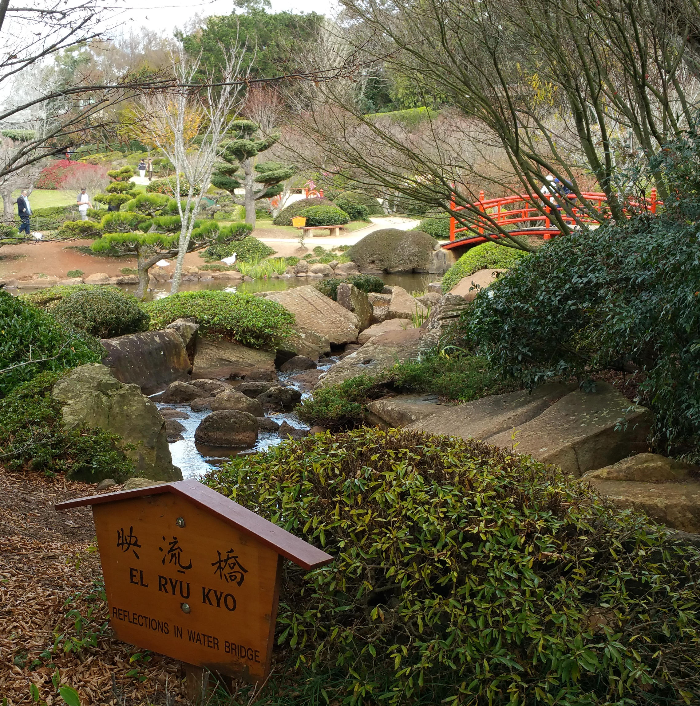 JapaneseGardens4
